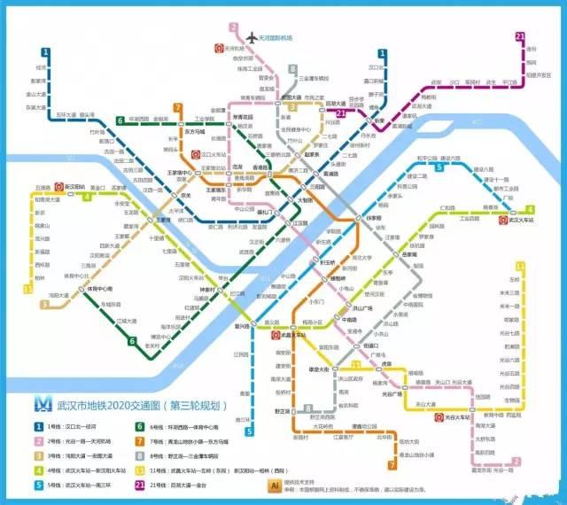 武汉地铁规划图高清_求武汉地铁规划图!要最新的详细的有13条线的清晰图!-求武汉 ...