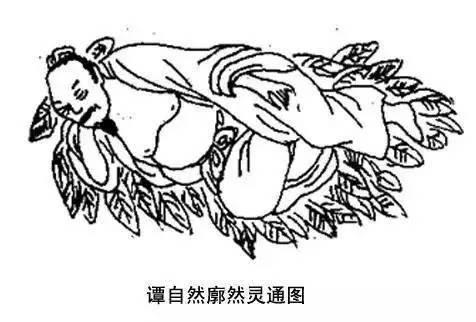 道家十二睡功图——十二睡功总诀释义