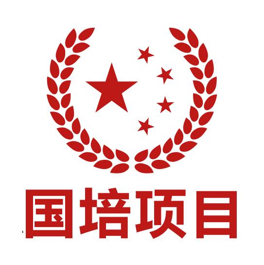 """为进一步贯彻落实中国硬笔书法协会主席张华庆提出的""""服务,团结,普及图片"""