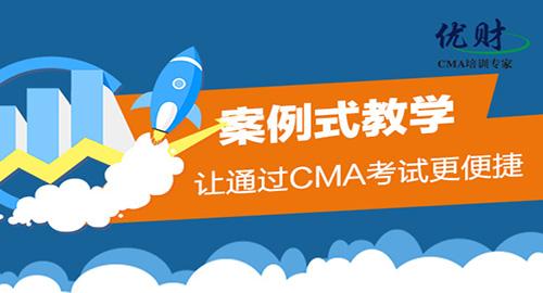 北京2018年CMA报名条件,CMA报考方法