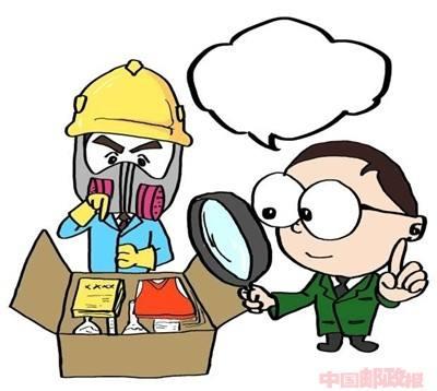 危险品经营许可证办理要求及流程