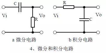 这20个电路图,硬件工程师随时可能用得上