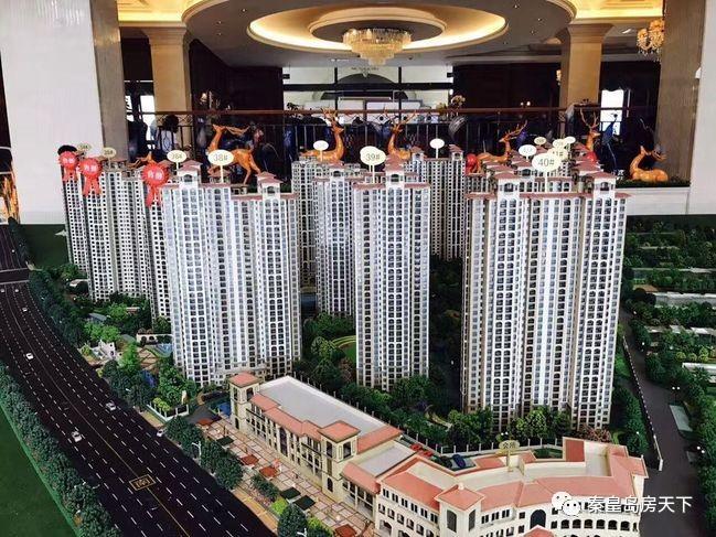 开发区房价风向标 中铁秦皇半岛开盘预计均价7800元/平