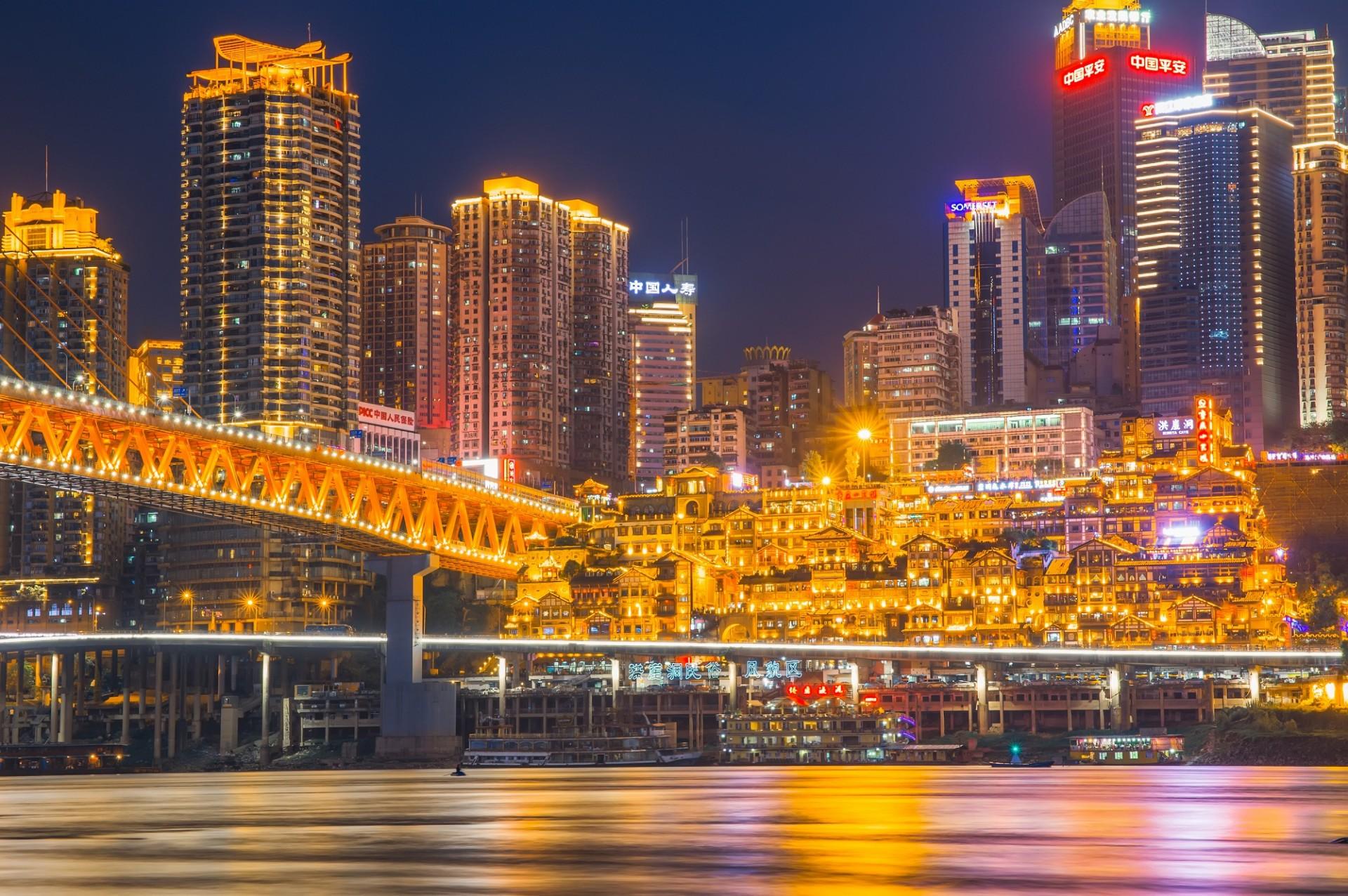 重庆2020年第三季度经济总量_重庆轻轨2020年规划图