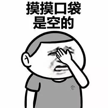 国民可支配收入公式_济宁人均可支配收入