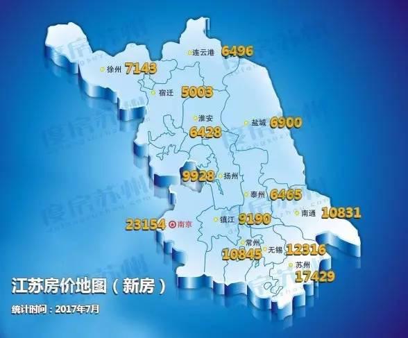 江苏_7月江苏房价地图(二手房篇)