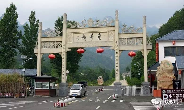 """""""避暑养生地,南阳老界岭""""将成为全国新的山水文化地标"""
