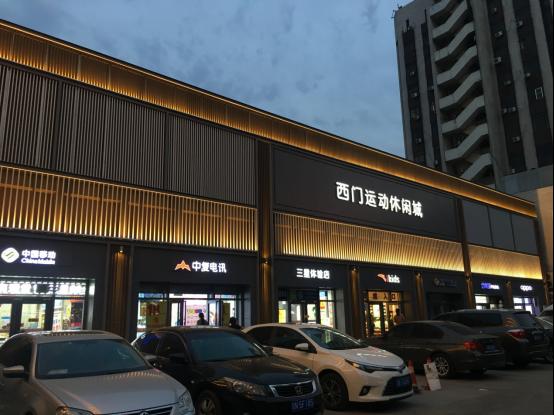 鸿雁照明 点亮北京长安街