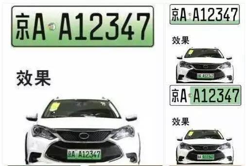 今年11月起,成都将启用新能源汽车专用号牌,电动汽车将全面上牌