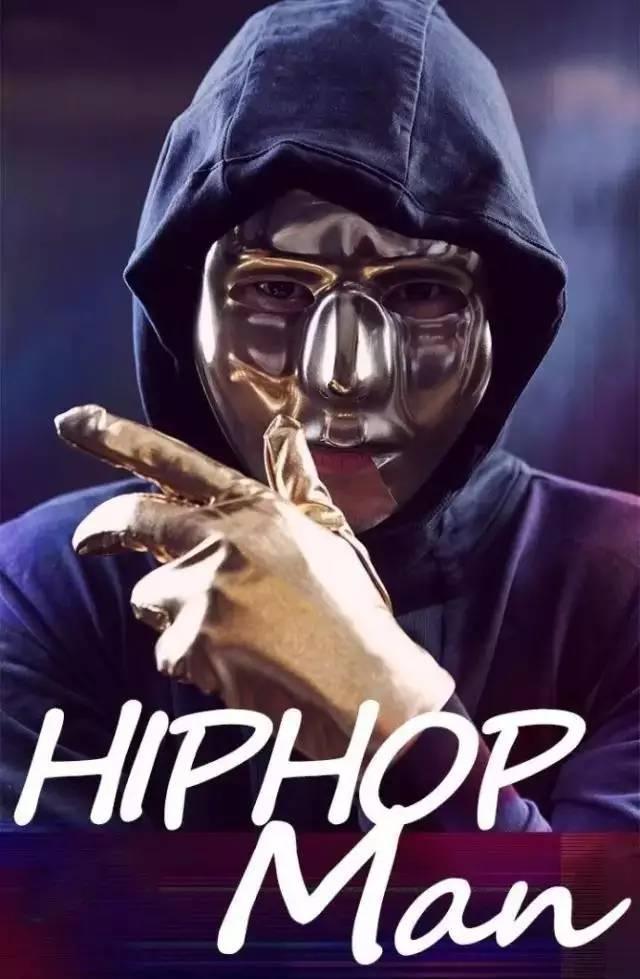 hiphop欧美卡通头像