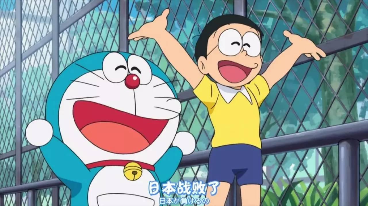哆啦A梦开心地说 日本战败了