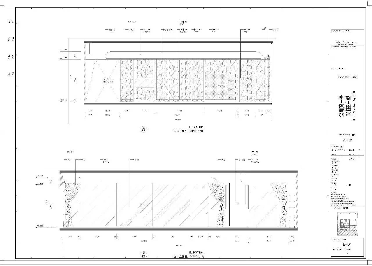 室内设计施工图高手班 autocad & layout:传统与新潮的交辉图片