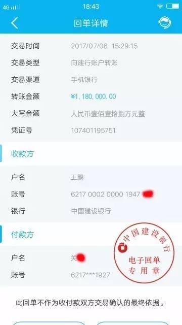 含义为王:wulian.wang 118万人民币卖掉了