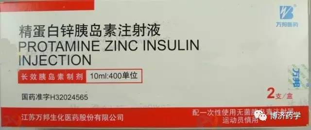 5 超长效胰岛素(类似物) 皮下注射后,与中性低精蛋白锌胰岛素相比,其吸收更缓慢而持久,且无明显峰值。按一日1次注射给药,在第1次注射后,2-4日达稳态血药浓度。无峰值血药浓度,具有长效、平稳的特点,属一日用药一次的长效制剂。皮下注射起效时间为1.5h,较中效胰岛素慢,有效作用时间达22h左右,同时几乎没有峰值出现,作用平稳。包括甘精胰岛素和地特胰岛素。 适用于1型、2型糖尿病,不宜用于治疗糖尿病酮症酸中毒或高渗性昏迷等急性并发症。 长效胰岛素及其类似物注射部位选择: (1)为防止严重的低血糖反应发生,
