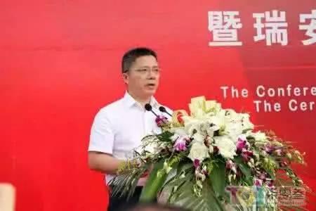 上海建工老总_上海建工logo