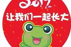 """""""小青蛙讲故事表演班"""" 报名仅剩最后一天哟!"""