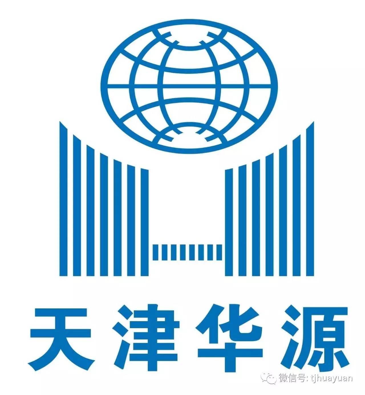 天津华源集团工会主席邢淑静女士获得全国五一劳动奖章