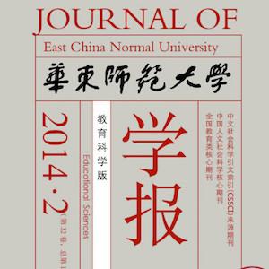 伍遠岳 , 郭元祥:中學生科學學習的性別差異與課程應對——基于PISA 2015中國四省市的數據分析