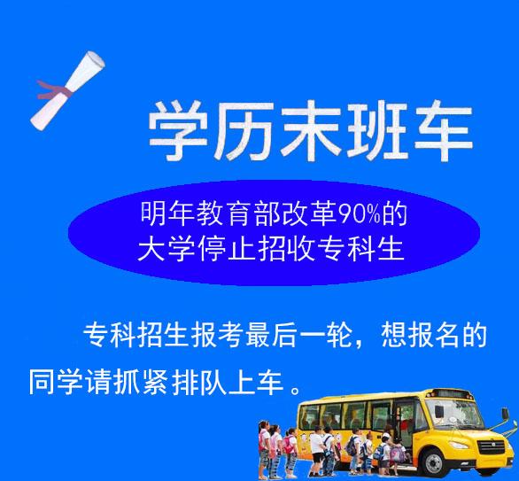 武汉物流师考试报名条件