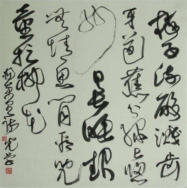 青年艺术家杨光学作品清赏
