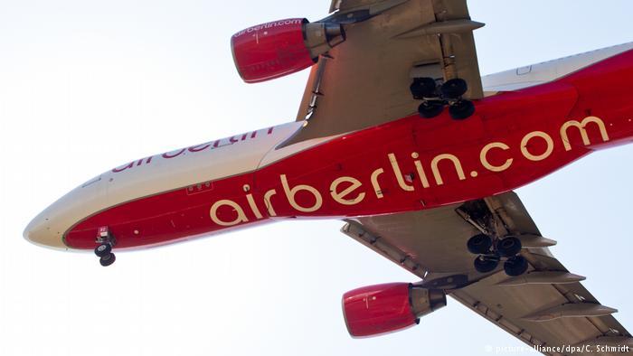 政府给柏林航空国家资助犯不犯法