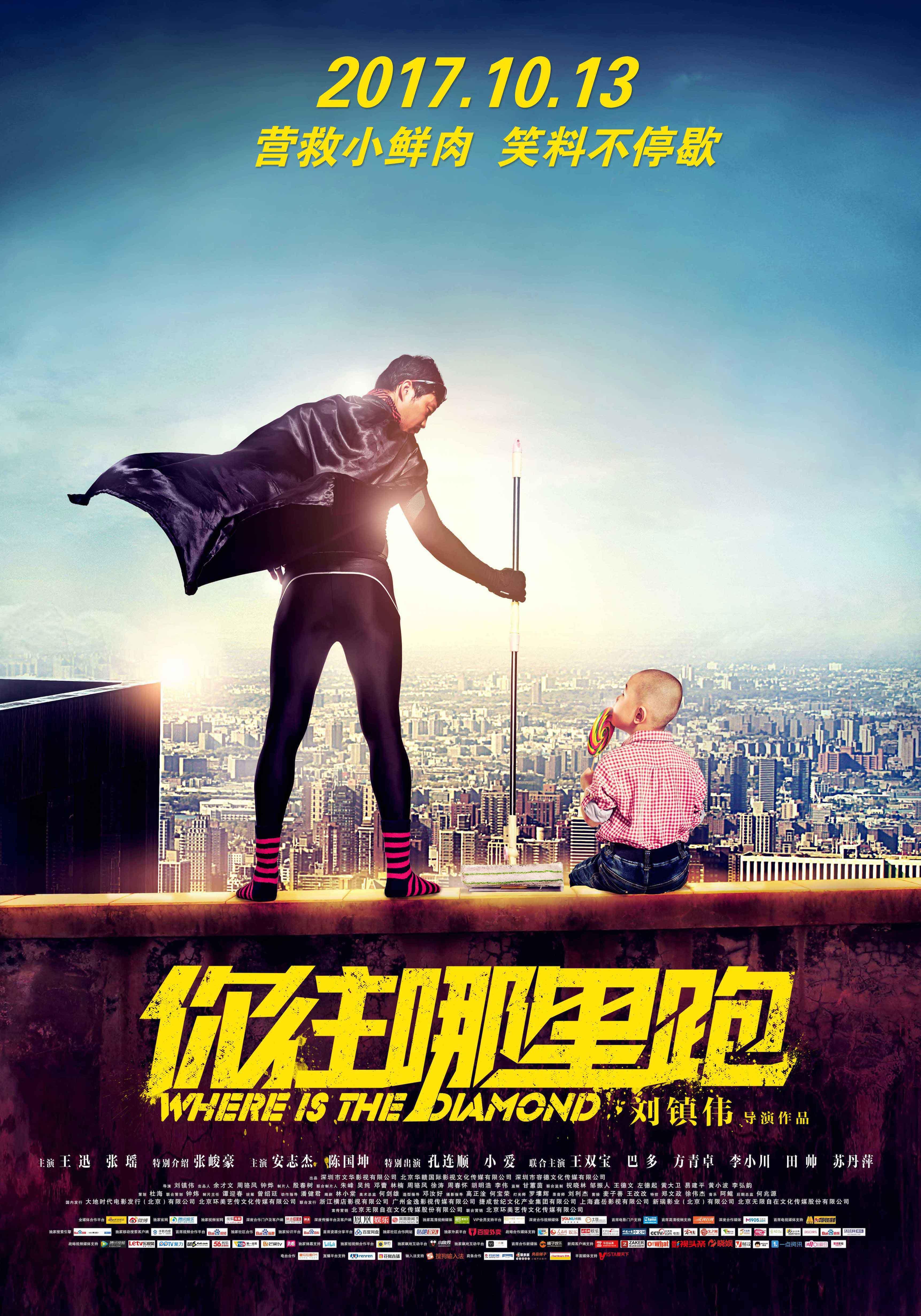 搜狐电影 1.2万 文章 2.3亿 总阅读 查看TA的文章