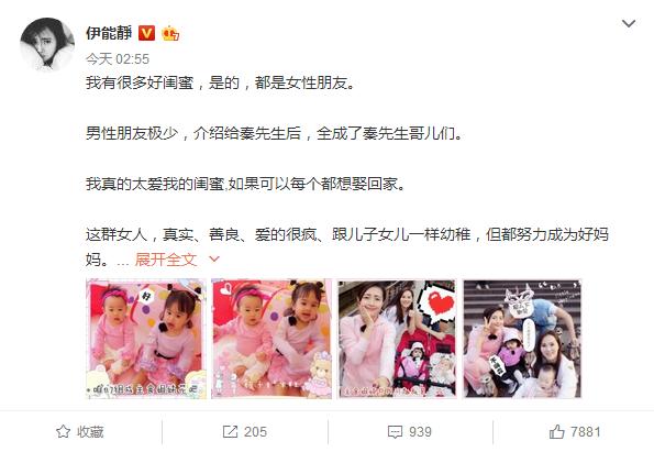 """亚虎娱乐平台:伊能静写""""5请""""长文_呼吁不要任意散布孩子模样"""
