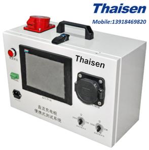 aisen直流充电桩便携式测试系统在电动汽车充电站中的应用高清图片