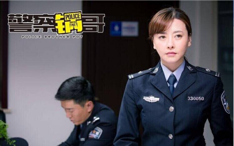 《警察锅哥》燃爆开播_张宛庭魅力出演一展警队英姿