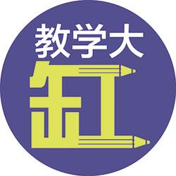 全国青少年信息学奥林匹克联赛NOIP今年起暂停£¬又一块大学的¡°敲门砖¡±没了£¿