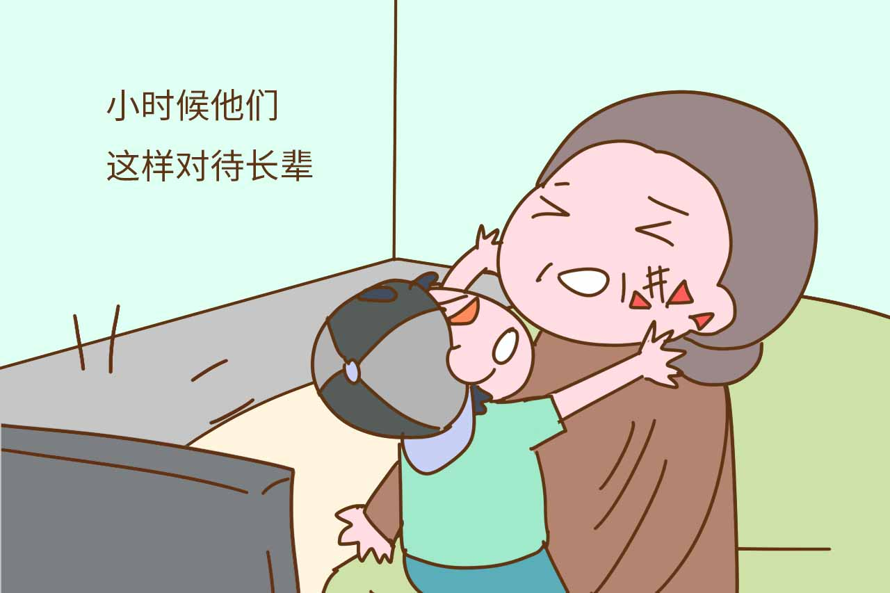 孙女奶奶的卡通图片