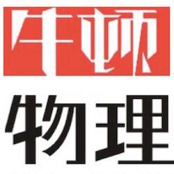 2019郑州中招理化生实验备考视频大合集来啦��考生必看��