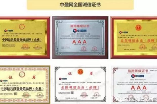 上海商业保理公司注册条件及流程