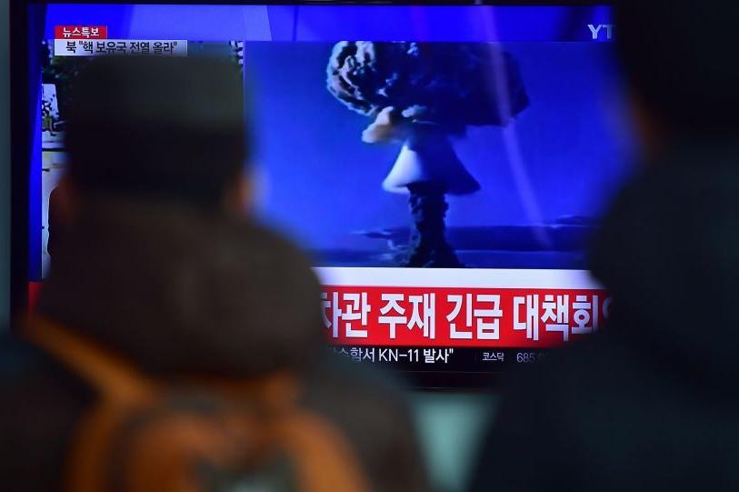 朝鲜:2018不打算放弃发展核武器计划
