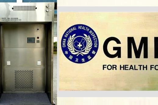 贵州餐厅油烟净化设备GMP与空气净化设备