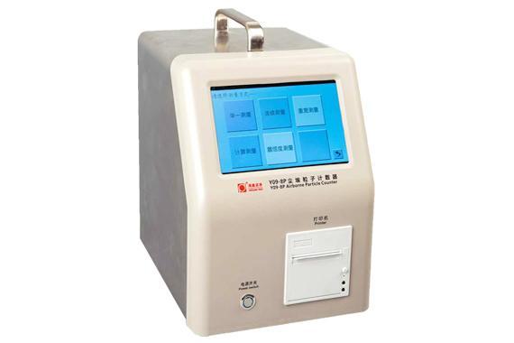 东莞福威净化设备鸿基洁净尘埃粒子计数器需要注意哪些事项