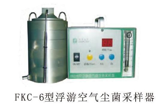 处理六级空气微生物采样器的工作原理