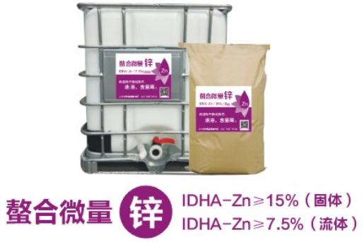 2011nm9a`izn�Nj�.i��Kɠ_idha-zn螯合微量元素锌在作物中的功能及使用量