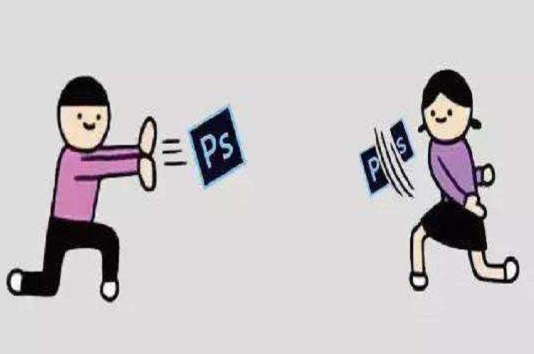 你不知道的ps:教你一个快捷键制作搞笑人像变形表情包!