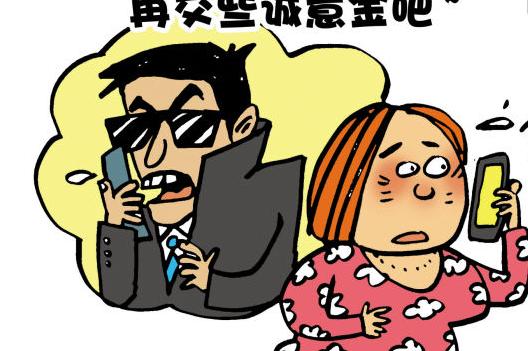 天真女孩网上买手机被骗6.8万元随后贷款又被骗8万元
