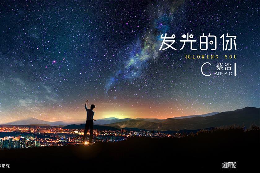 娱乐资讯_壹音乐娱乐资讯