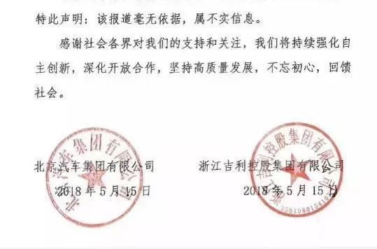 中国XX,保险单和合同是两码事吧。保险公司的人说合同盖了章,保险...