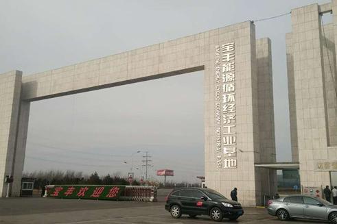 飞行800公里,16台墨隆气动锚杆钻机远嫁宁夏煤矿企业!图片
