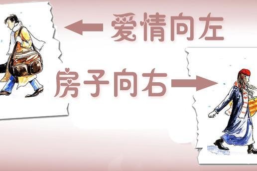 法律知识分享:新婚姻法条件下,夫妻离婚房产将如何分割?