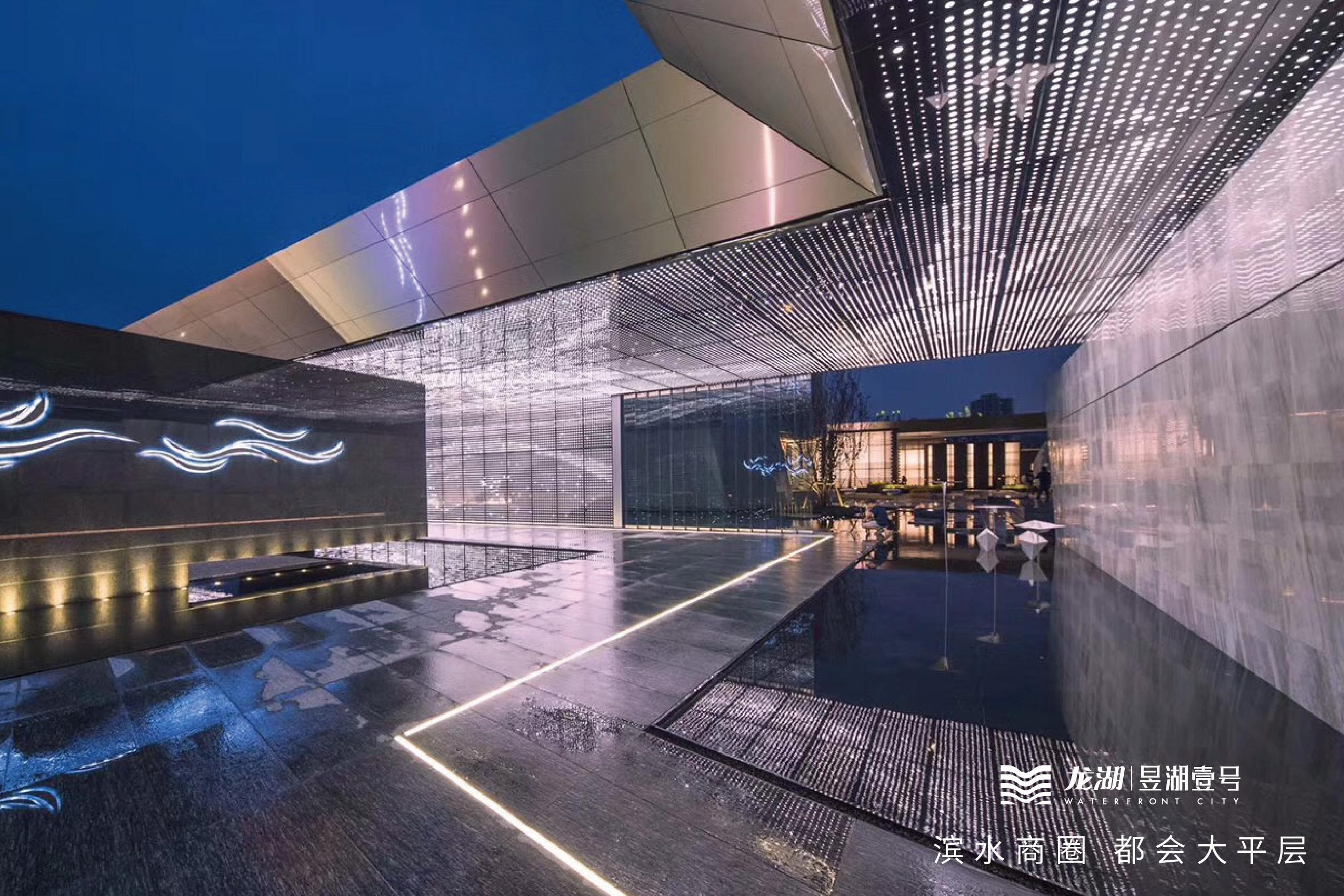 重庆楼市通图片