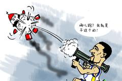 NBA漫画:勇士主场翻盘火箭 海啸兄弟疯狂三分秀