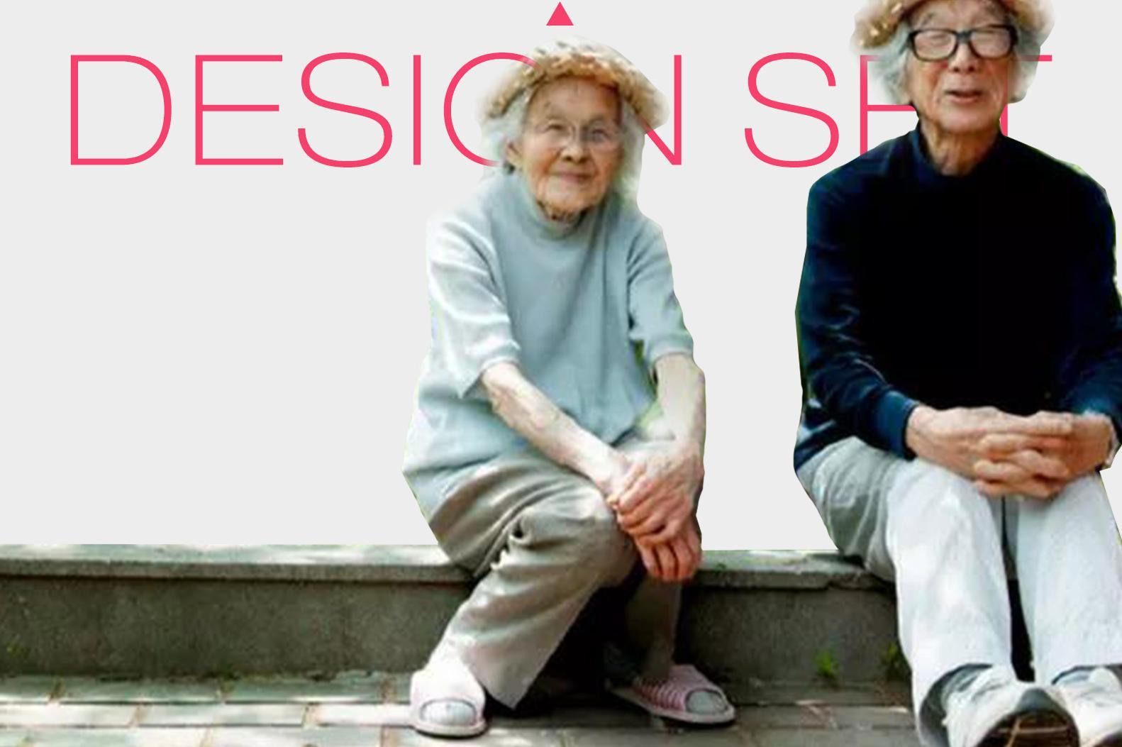 熟肥老夫妻_日本一对177岁老夫妻的田园生活,看完才知道什么叫真正的一起变老