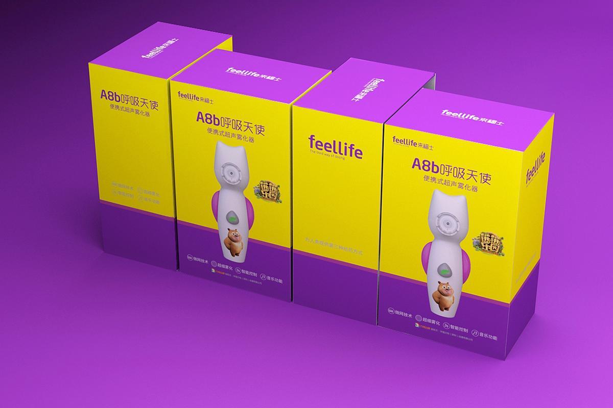 保健品礼盒|保健品礼盒设计|保健品包装设计公司|激光治疗仪包装设计