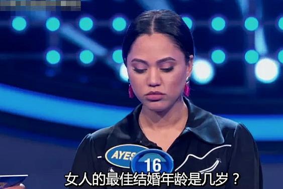 库里妻子助勇士在综艺节目擂台上再次战胜火箭!不愧是网络红人
