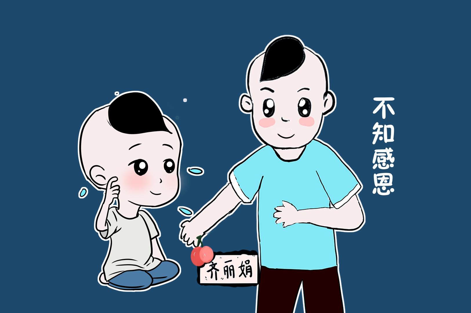 动漫 卡通 漫画 头像 1625_1080图片